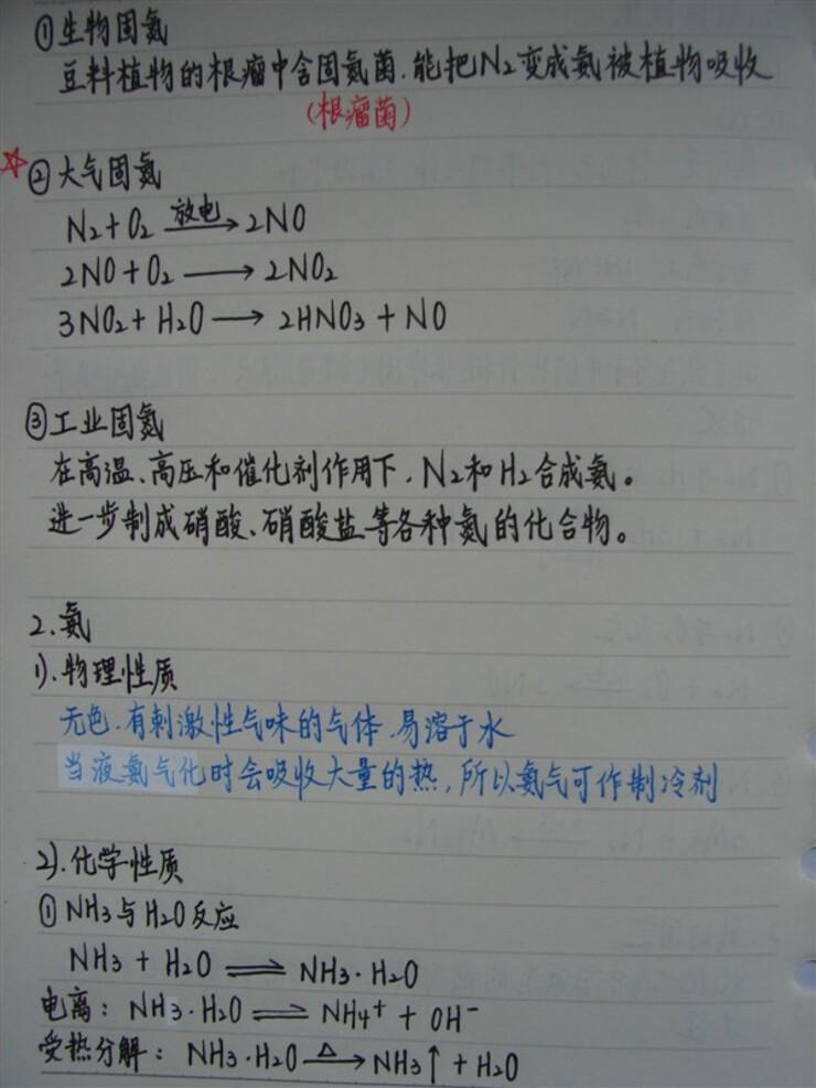 rBACFFXSjknhioCnAAFoy3j-QJw225_740x.jpg