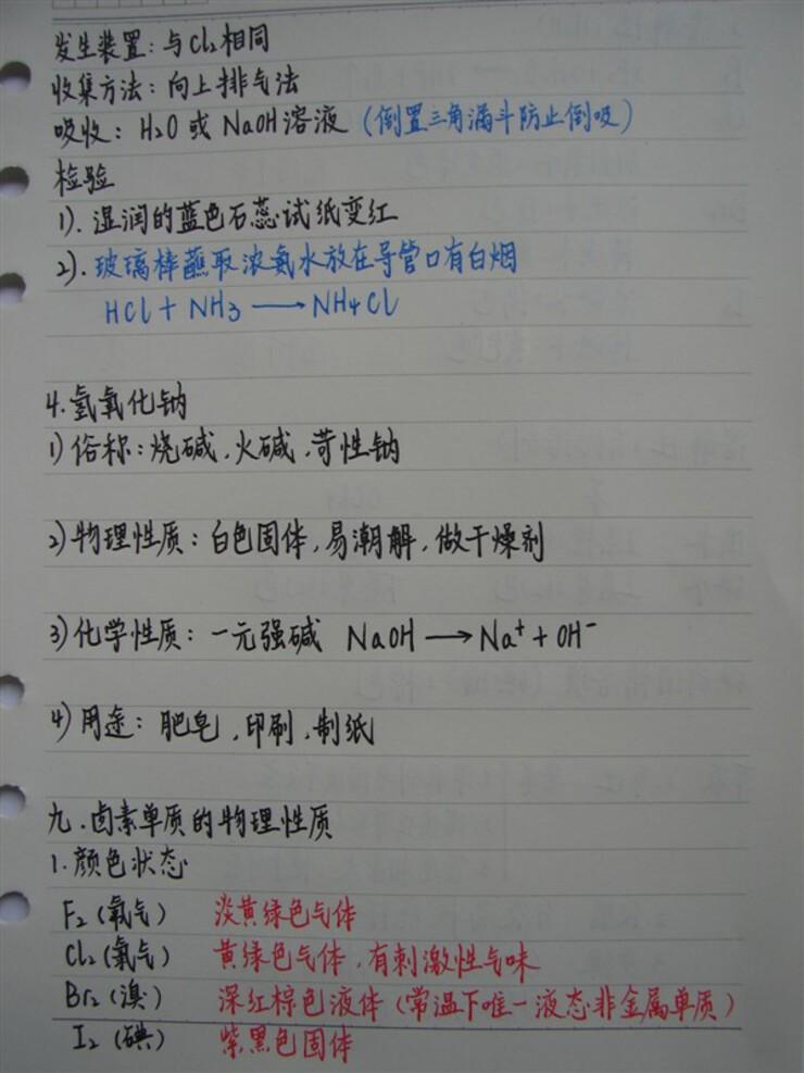 rBACJlXRMBqCsYC6AAFz4vXNudQ815_740x.jpg