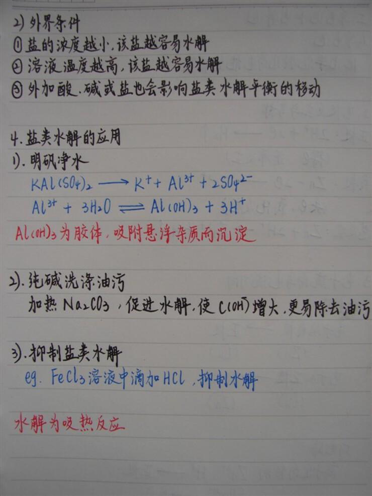 rBACJlXSj9nhUdU7AAFn6BVB8OY486_740x.jpg