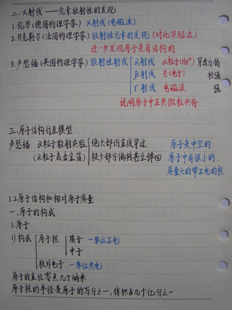 rBACE1XRLRbz5EfHAAGl6Od_QgU220_740x.jpg